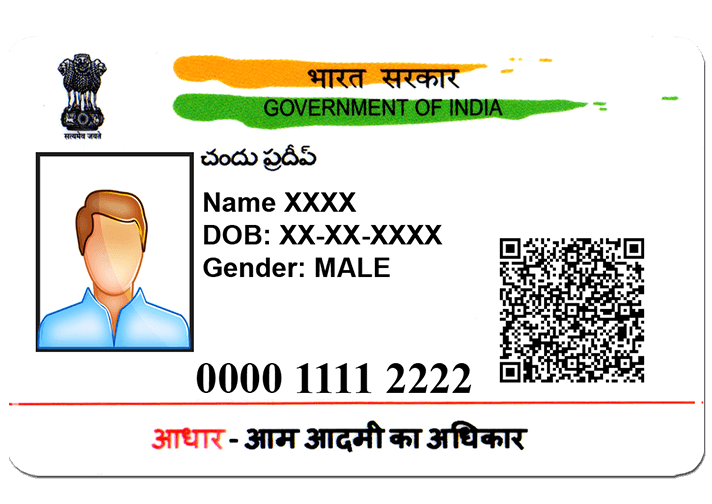 aadhar card download