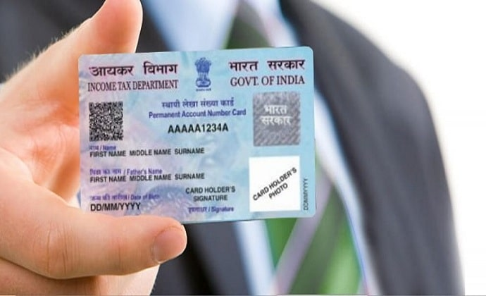 find ao code for pan card